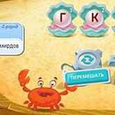 Скриншот из игры Море слов